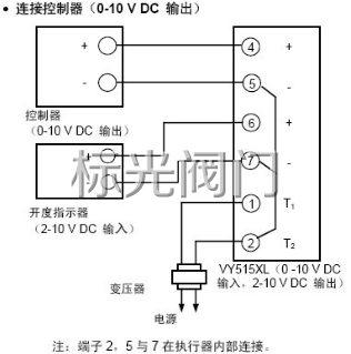 防火调节阀接线图图片