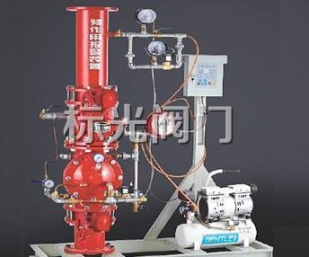 气动执行器工作原理_ZSFY隔膜式预作用报警阀-报警阀-上海标光阀门厂